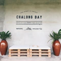 Chalong Bay Rum Distillery User Photo