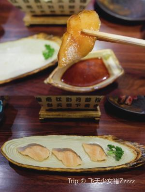 Kushiro,Recommendations