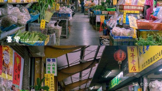 萬安青草店
