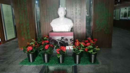 陳半丁紀念館