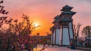 Qishan,Recommendations