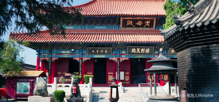 Laomu Palace3