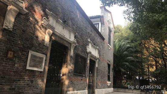 《Zhongguo Qingnian》Bianjibu Site