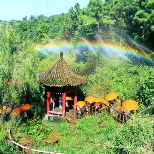 Snow Mountain Rainbow Valley Tourist Area