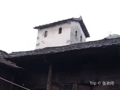 Yunfeng Eight Villages