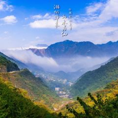 五蓋山狩獵場用戶圖片