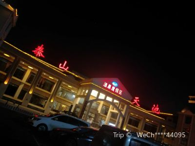 Taishan Tianchi Hot Spring Hotel