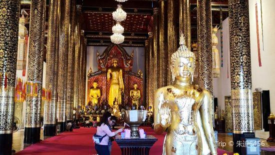 Matsayit Chiang Mai