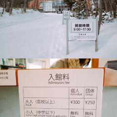 Shiretoko Museum User Photo