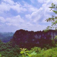 Pingtang Tiankeng Group Scenic Area User Photo