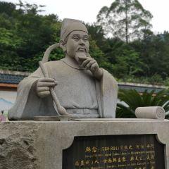 Xianling Mountain User Photo