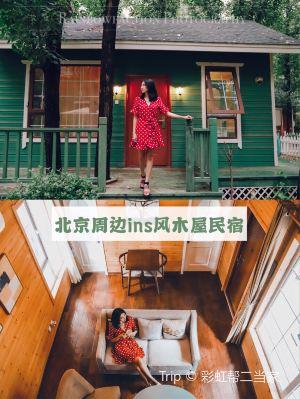 Langfang,Recommendations