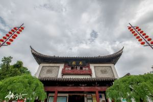 Taicang,Recommendations