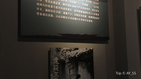 牡丹江市博物館和烈士紀念館