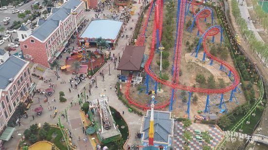 聖都遊樂園