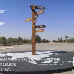 亞洲中心用戶圖片