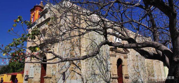 Templo de Santo Domingo2