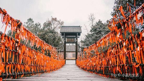 Taohuayuan National Park