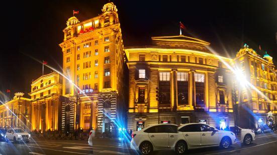 Xinyuan Gallery