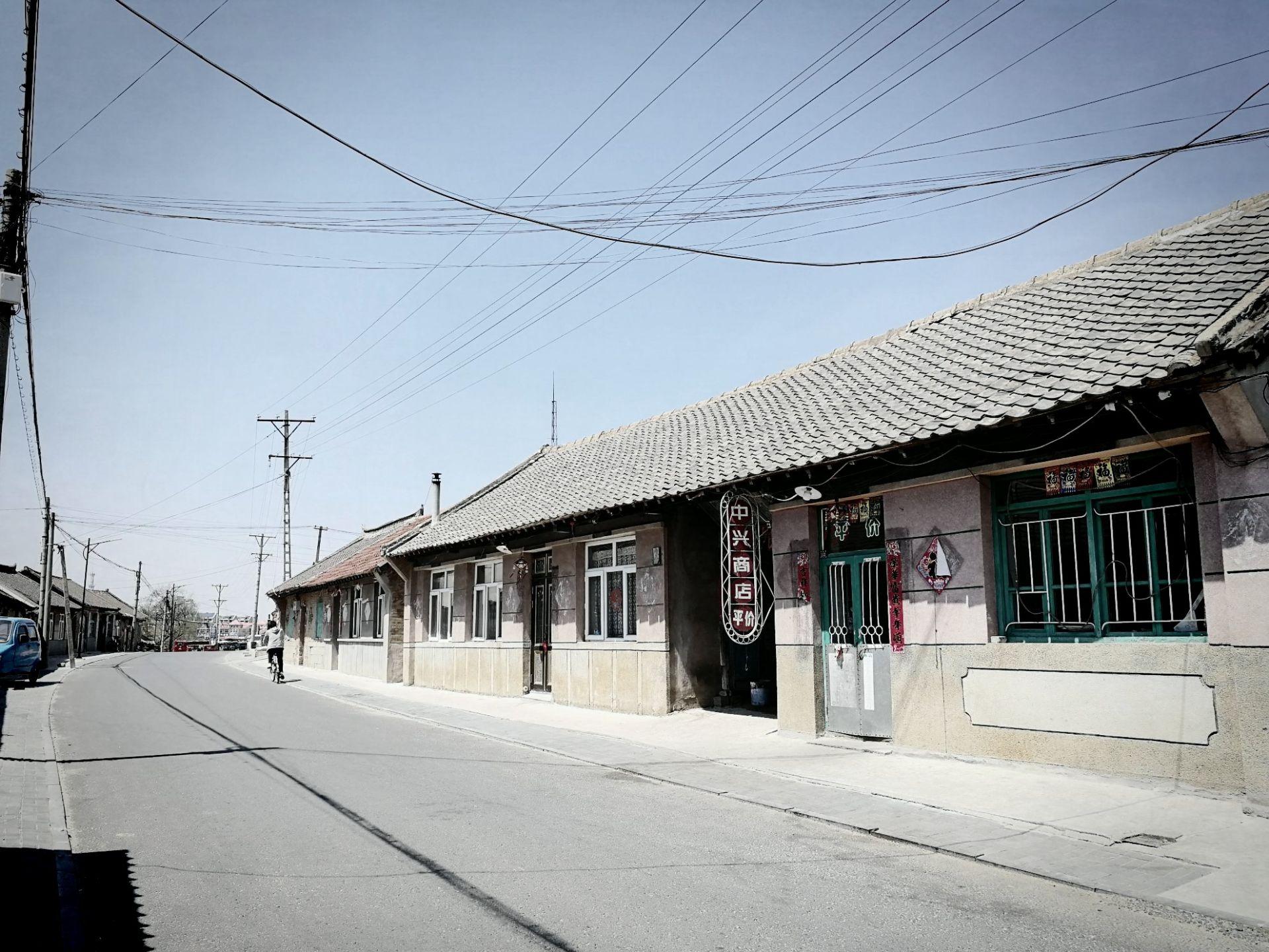Qingduizi Ancient Town