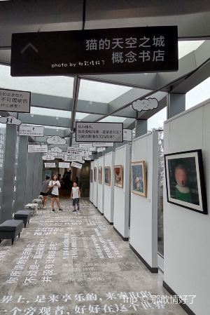 Qinhuangdao,instagramworthydestinations
