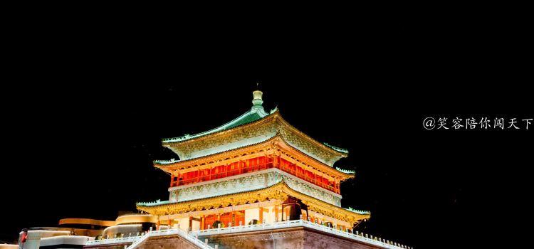 시안(서안) 중구러우(종고루)광장3