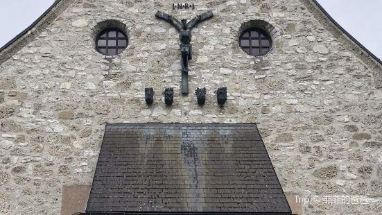 Geburtshaus Karajan
