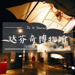 Davinci Museum User Photo