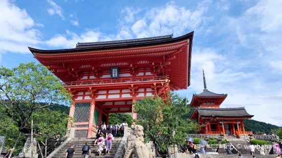 Taisan-ji Temple