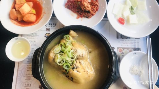 Peak ginseng chicken soup