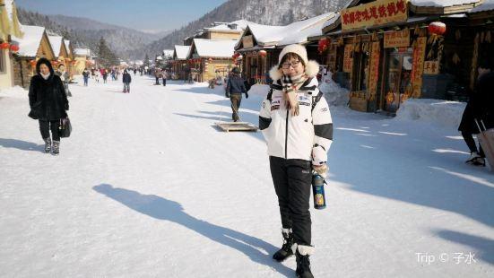 雪鄉文化展覽館