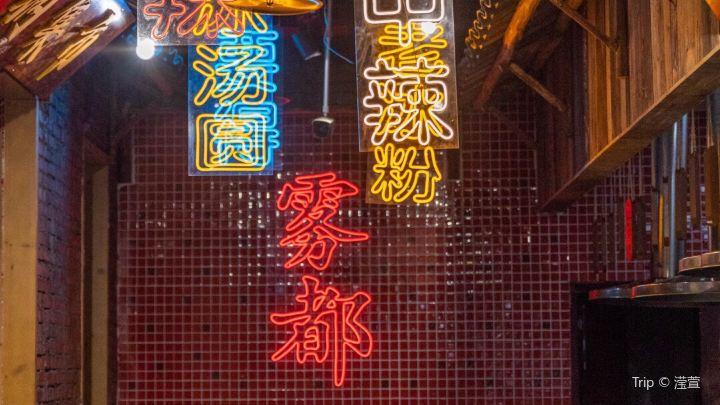 重慶旅行分享
