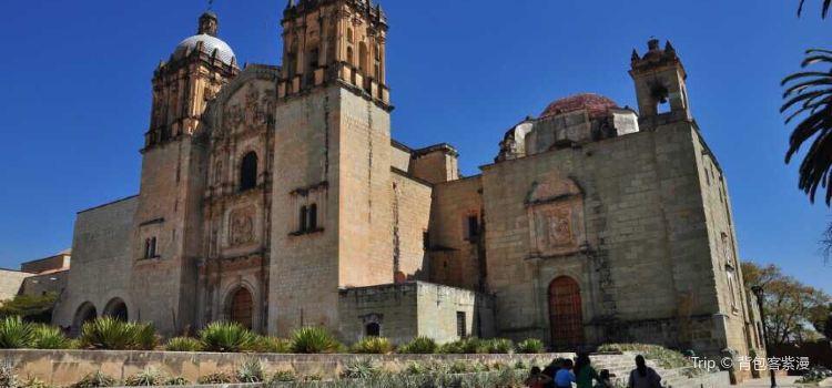 Templo de Santo Domingo3