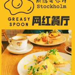 Greasy Spoon - Södermalm User Photo