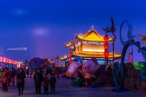 Xi'an,instagramworthydestinations
