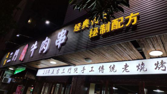 桂林堯山索道