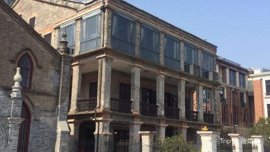浙海關舊址博物館