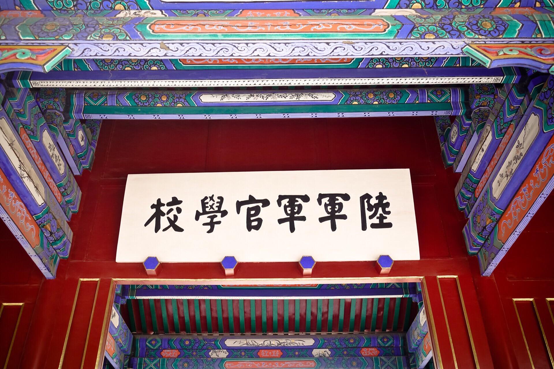 Sex guide in Baoding