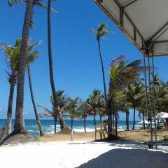 Flamengo Beach User Photo