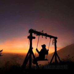 냥냥산 여행 사진