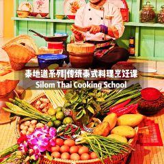 Silom Thai Cooking School User Photo