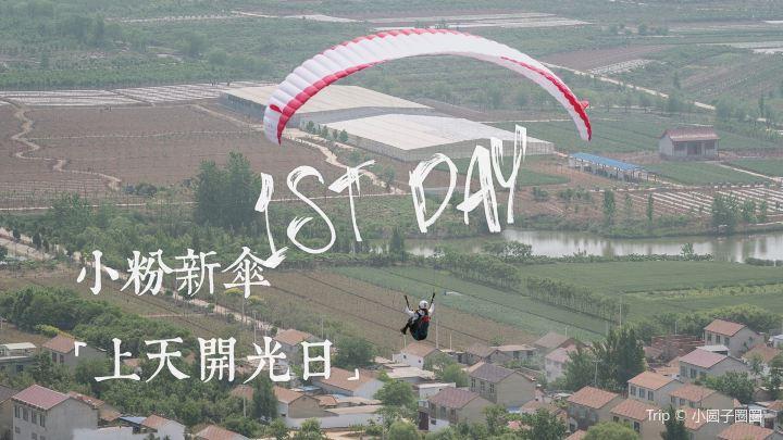 徐州旅行分享