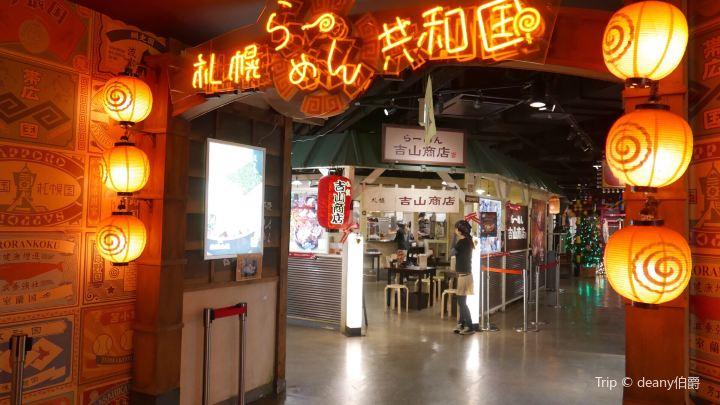 札幌旅行分享