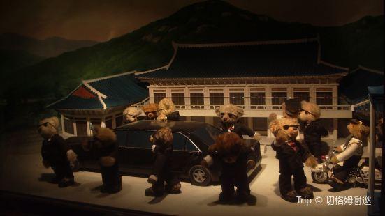 南山泰迪熊畫廊