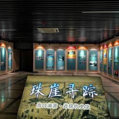 해구박물관 여행 사진