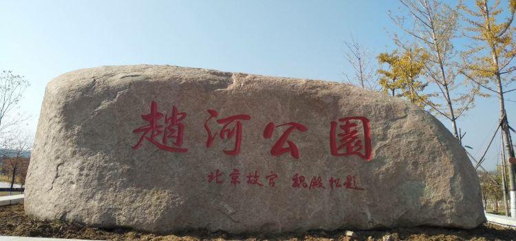 Zhenping