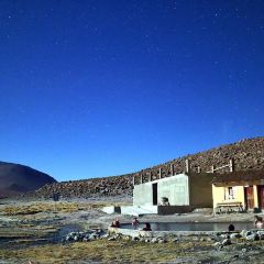 Geiser Sol de la Manana User Photo