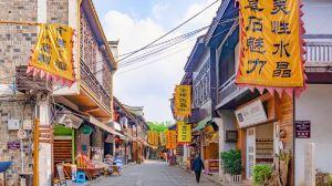 Changsha,Recommendations