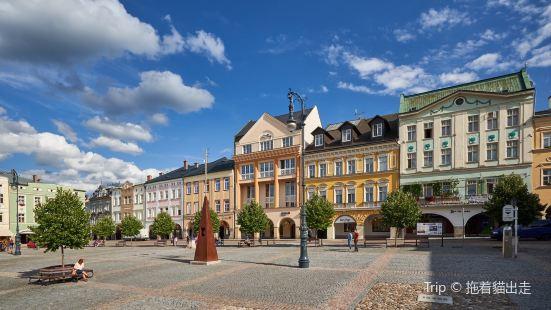 City Gallery Trutnov