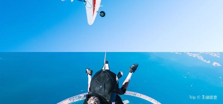 Skydive Dubai2